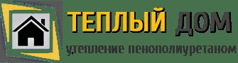 Утепление пенополиуретаном от компании ppy35.ru